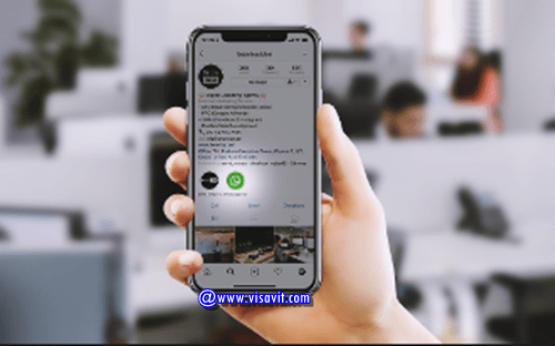 How to Change WhatsApp Profile Picture image